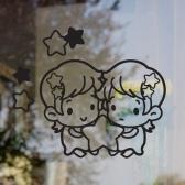 [그래픽스티커] 쌍둥이 별자리 빅아이콘