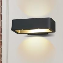 윌라스 벽등 (블랙,화이트) (LED전구포함)