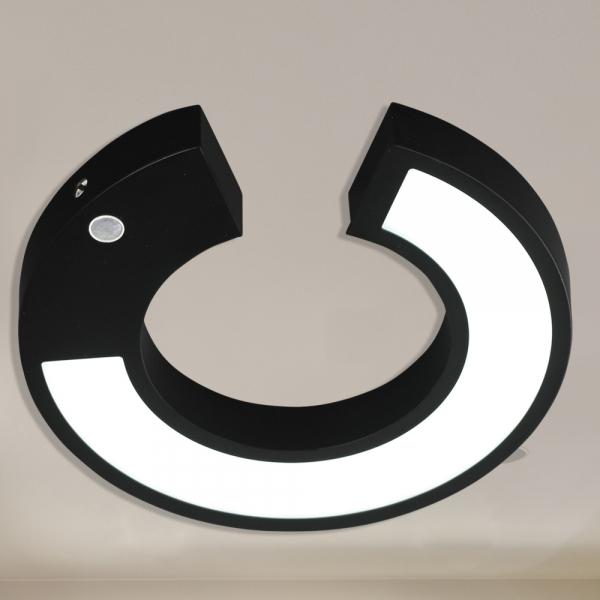 코쿤센서조명 (LED내장)