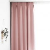 나비주름 핑크 풀달암막 방한커튼