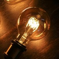 LED에디슨G95 QL