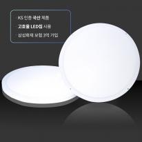 LED 엣지 원형 방등 50W