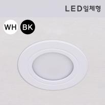 LED 일체형 FUN-9505 4W 주백색가능