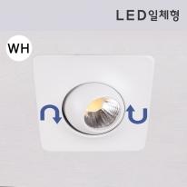 LED 일체형 FUN-9509 4W