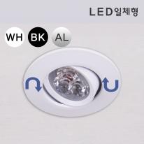 LED 일체형 FUN-9504 4W