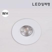 LED 일체형 FUN-9512 4W 주백색가능