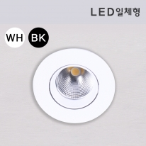 LED 일체형 FUN-917 8W