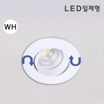 LED 일체형 FUN-9171 8W