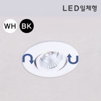 LED 일체형 FUN-2016 8W 주백색가능