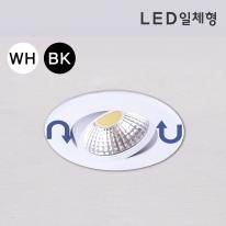 LED 일체형 FUN-902 5W 주백색가능