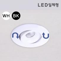 LED 일체형 FUN-9177 8W 주백색가능