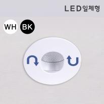 LED 일체형 FUN-945 12W 주백색가능