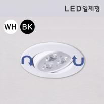 LED 일체형 FUN-901 3W