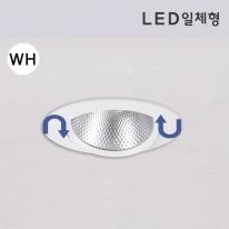 LED 일체형 FUN-2020 12W 주백색가능