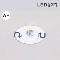 LED 일체형 FUN-9178 12W 주백색가능