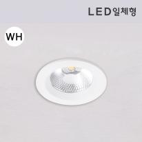 LED 일체형 FUN-5293 10W 주백색가능