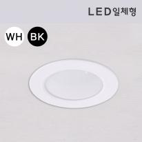 LED 일체형 FUN-5204 12W 주백색가능