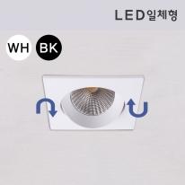 LED 일체형 FUN-918 6W