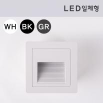 LED 일체형 FUN-9971 3W