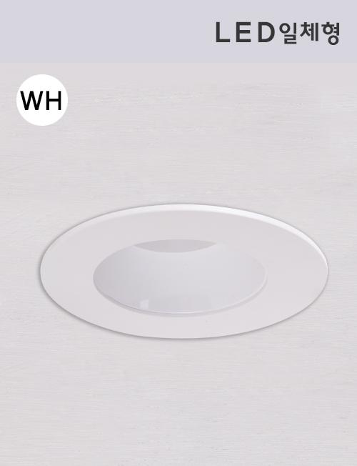 LED 일체형 FUN-5131 7W 주백색가능