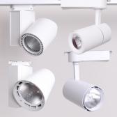 LED 스포트 레일조명 모음 카페 인테리어 주방 식탁등 포인트 미술관 갤러리 LED일체형
