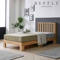 버플리 벨로스 원목 퀸 침대_일반형 + 매트리스