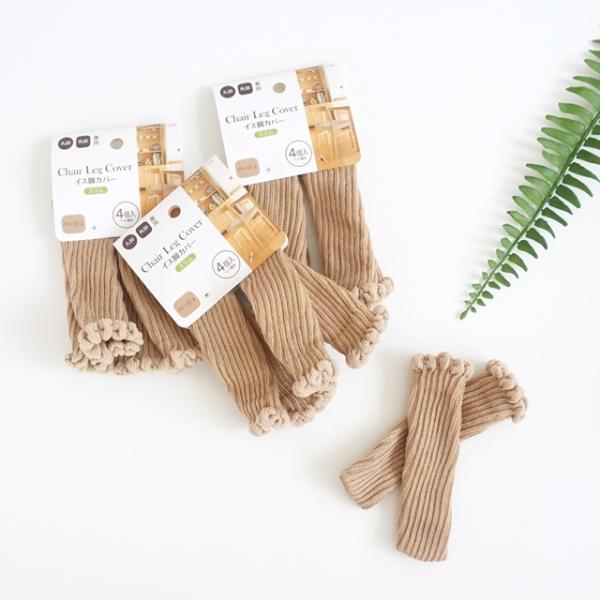 일본 쫀쫀한 니트 의자발 4종세트