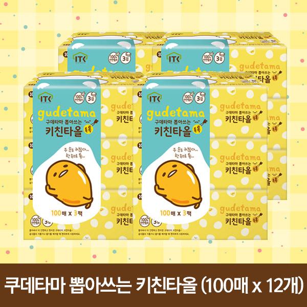 (무료배송)구데타마 뽑아쓰는 키친타올 톡톡 (100매x12개)