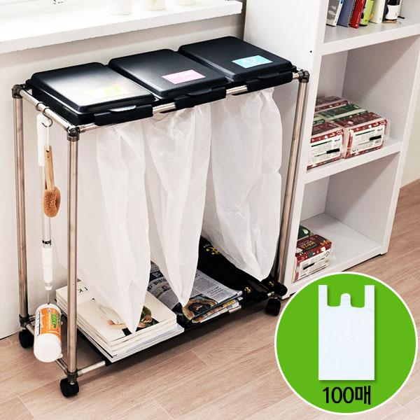 (무료배송)블랙 재활용 분리수거함3P+비닐 100매