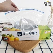 명진 크린 지퍼백 소 20매