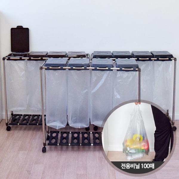 [홈스웰]원더캡 재활용분리수거함4P+전용 비닐봉투 100매