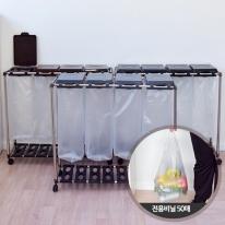 [홈스웰]원더캡 재활용분리수거함4P+전용 비닐봉투 50매