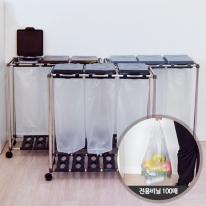[홈스웰]원더캡 재활용분리수거함3P+전용 비닐봉투 100매