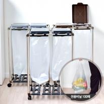 [홈스웰]원더캡 재활용분리수거함2P+전용 비닐봉투 100매
