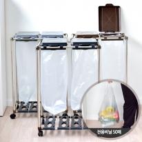 [홈스웰]원더캡 재활용분리수거함2P+전용 비닐봉투 50매