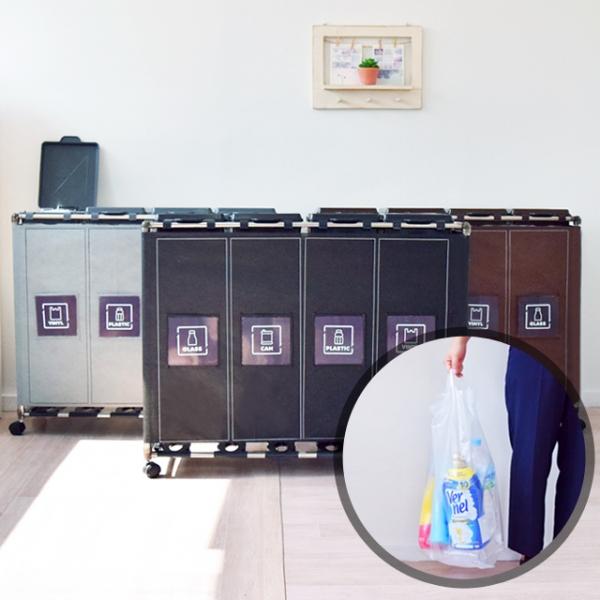 [홈스웰]원더캡 커블리 재활용분리수거함4P+전용 비닐봉투 100매