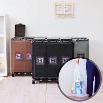 [홈스웰]원더캡 커블리 재활용분리수거함3P+전용 비닐봉투 50매
