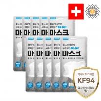에어컷 황사마스크 KF94 소형 10개(개별포장)