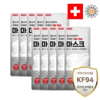 에어컷 황사마스크 KF94 대형 10개(개별포장)