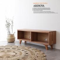 아르스노바 하드우드 켐파스원목거실장 1200