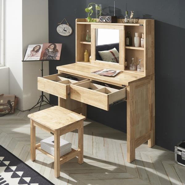 겟홈 트렌드 고무나무원목 화장대+의자