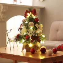 05642A_크리스마스 그린트리 풀세트  45cm
