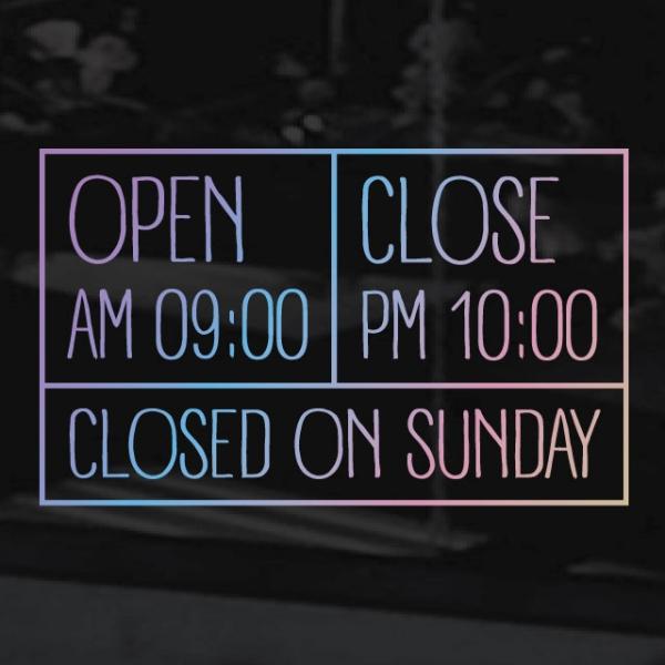 홀로그램 영업시간 오픈클로즈스티커 - 틴틴