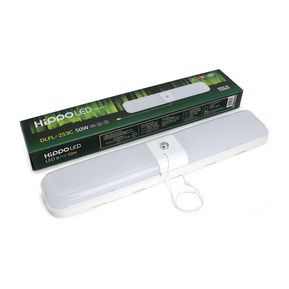 히포 LED형광등 (스위치형) 50W (주광색) 풀스위치