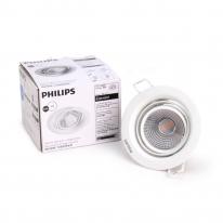 필립스 에센셜  LED매입등 3인치 5W 전구색(2700K) 59777 다운라이트