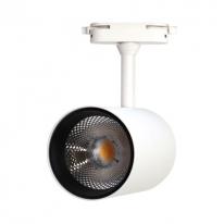 트랙 LED일체형 레일등기구 COB타입/CDM대체/19.5W/6.6W/전시회조명/미술관조명/박물관조명/카페조명