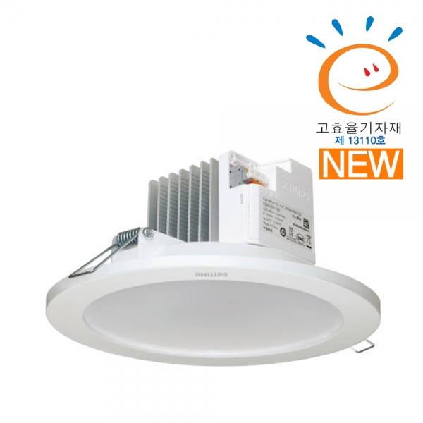 필립스 LED매입등 6인치 10W/20W 고효율 CertaFlux DL-S Gen2 LED다운라이트