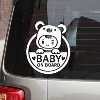 자동차스티커 아기가타고있어요 반사 004