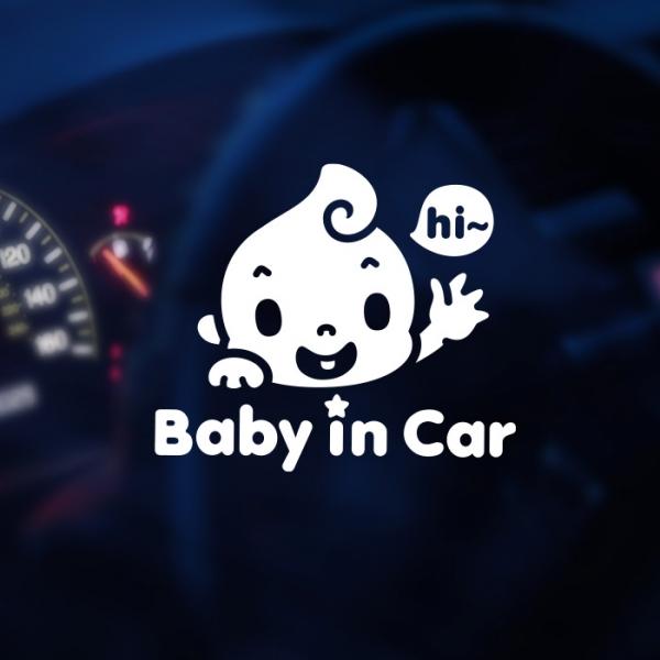 자동차스티커 아기가타고있어요 반사 003