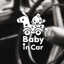 자동차스티커 아기가타고있어요 반사 040